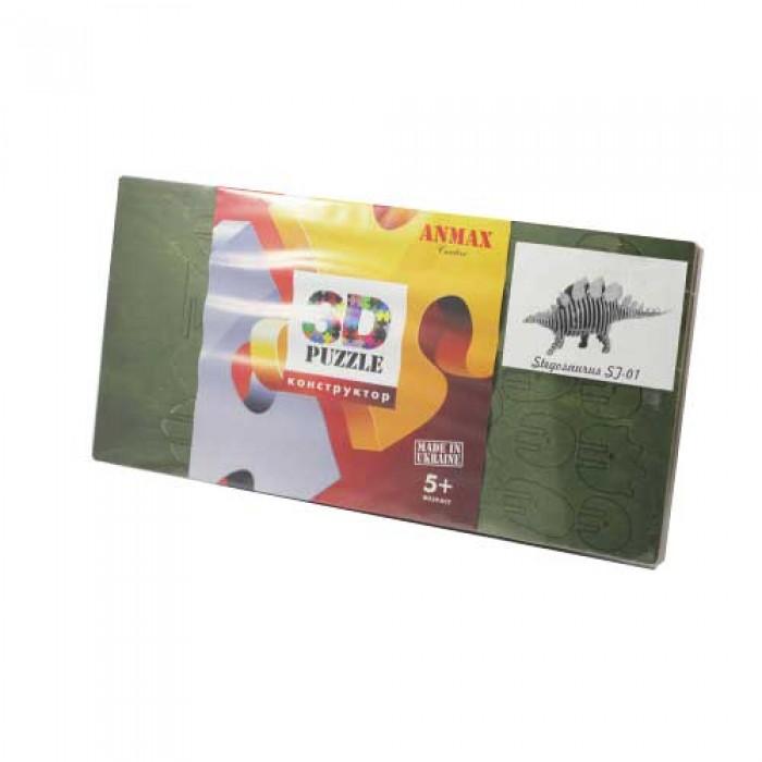 3D пазл Стегозавр