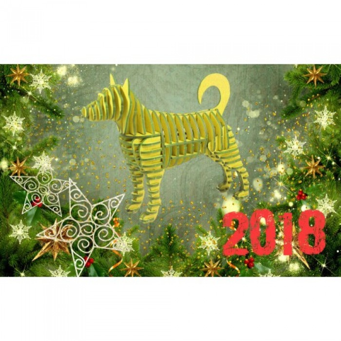 3D пазл Собака желтая
