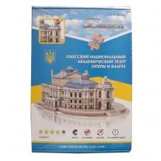 3D пазл паперовий Одеський театр опери та балету