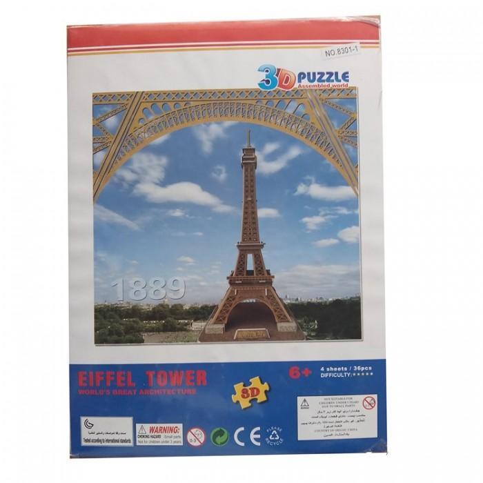 3D пазл паперовий Ейфелева вежа