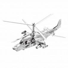 """3D металевий пазл і сувенір """"Вертоліт KA-50"""""""