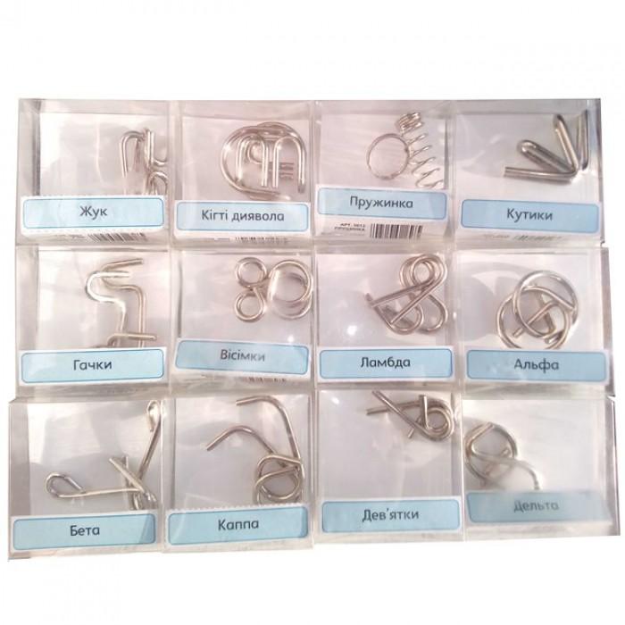 Набір з 12 металевих головоломок
