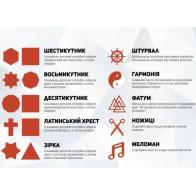 Набор из 10 мини-головоломок SG03