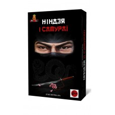 Настольная игра Ниндзя и самураи