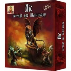Настільна гра Ліс: Легенда про Мантекору