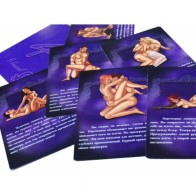 Романтическая игра LOVE-фанты (69 или игры в постели) (новое издание)