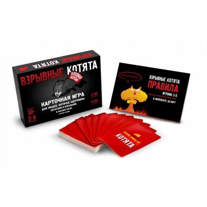 Настільна гра Вибухові кошенята (Exploding Kittens) (блудна версія)