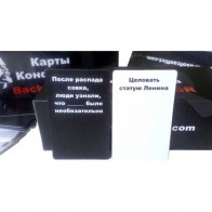 Настільна гра Карти конфлікту. Back in The USSR (Cards of conflict)