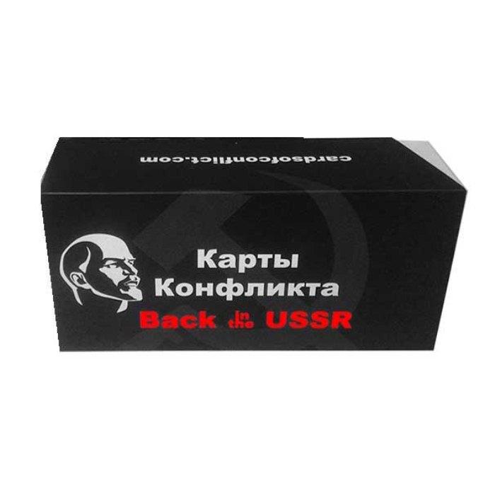 Настольная игра Карты конфликта. Back in The USSR (Cards of conflict)