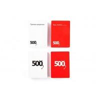 500 Злобных карт. Дополнение красное