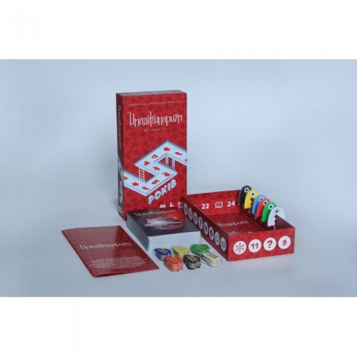 Настольная игра Украинский Имаджинариум (Imadzhinarium)