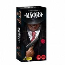 Настольная игра Мафия (Cosmodrome Games)
