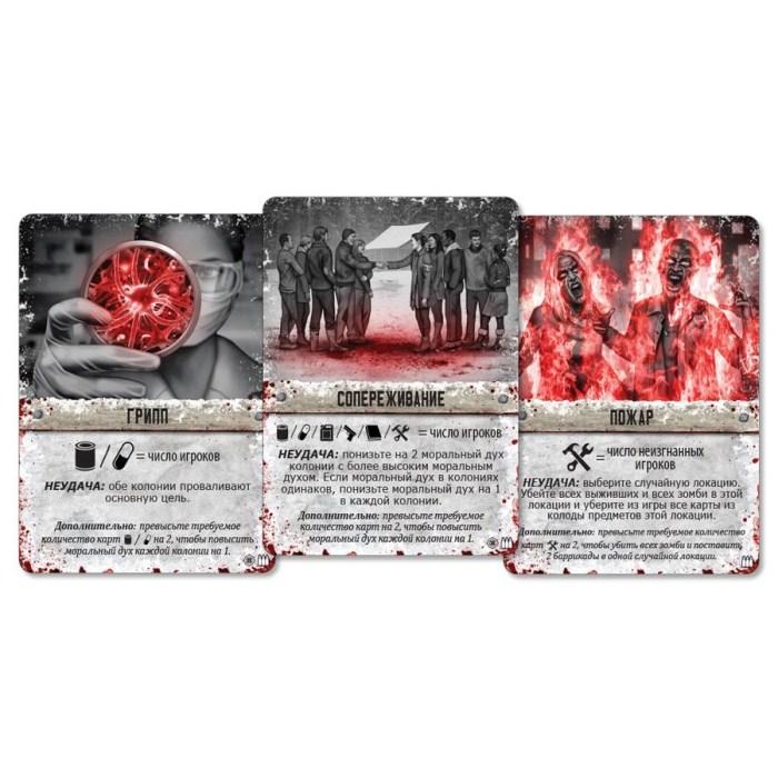 Настільна гра Мертвий сезон. Війна колоній (Dead of Winter: Warring Colonies)
