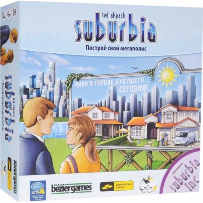 Настільна гра Субурбія з доповненням (Suburbia + Suburbia Inc)