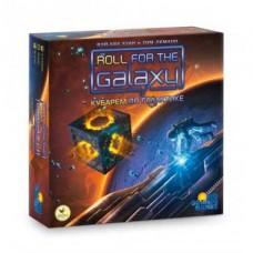 Настільна гра Кубарем по галактиці (Roll for the Galaxy)