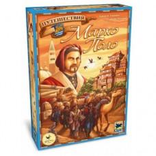 Настільна гра Подорожі Марко Поло (The Voyages of Marco Polo)