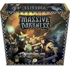 Настольная игра Кромешная тьма