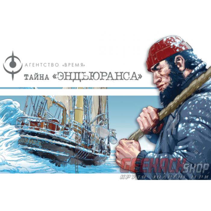 """Настольная игра Агентство Время Тайна """"Эндьюранса"""""""