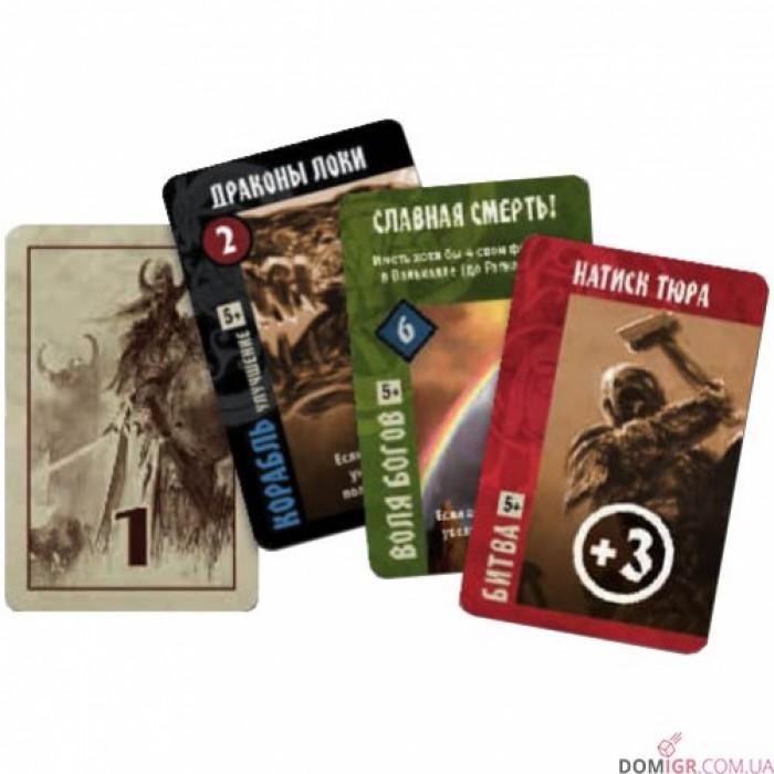 Настільна гра Кров і Лють: П'ятий гравець