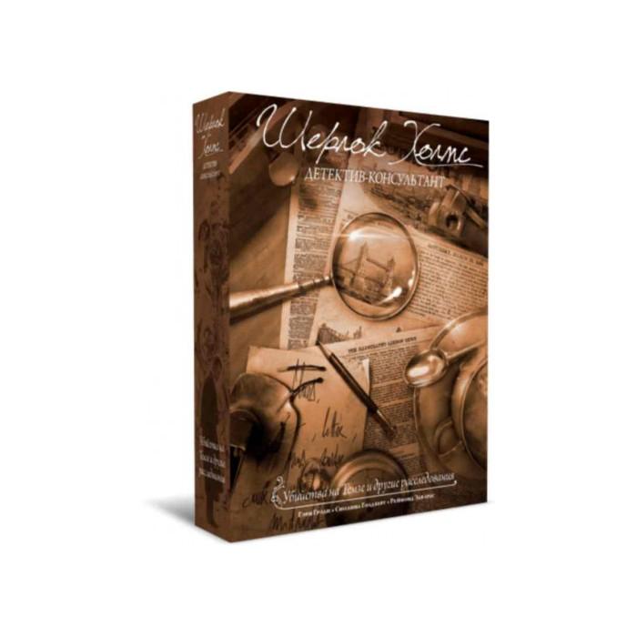 Настольная игра Шерлок Холмс, детектив-консультант. Убийства на Темзе и другие расследования