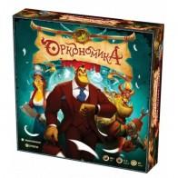 Настільна гра Оркономіка (Orconomics)