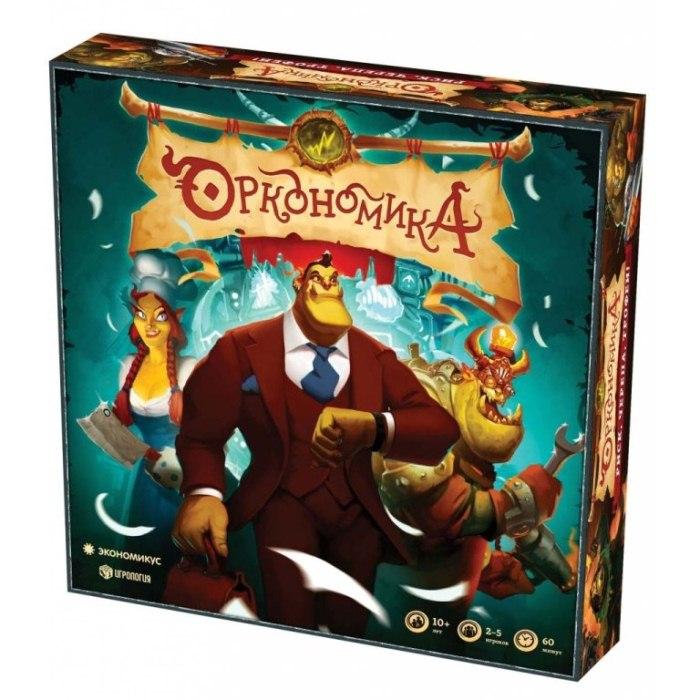Настольная игра Оркономика (Orconomics)