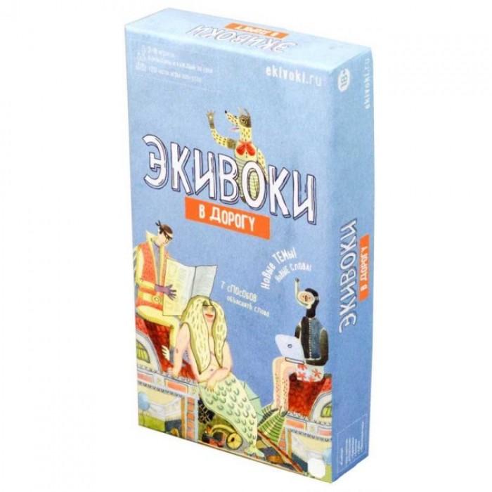 Настільна гра Еківоки в дорогу (нове видання)