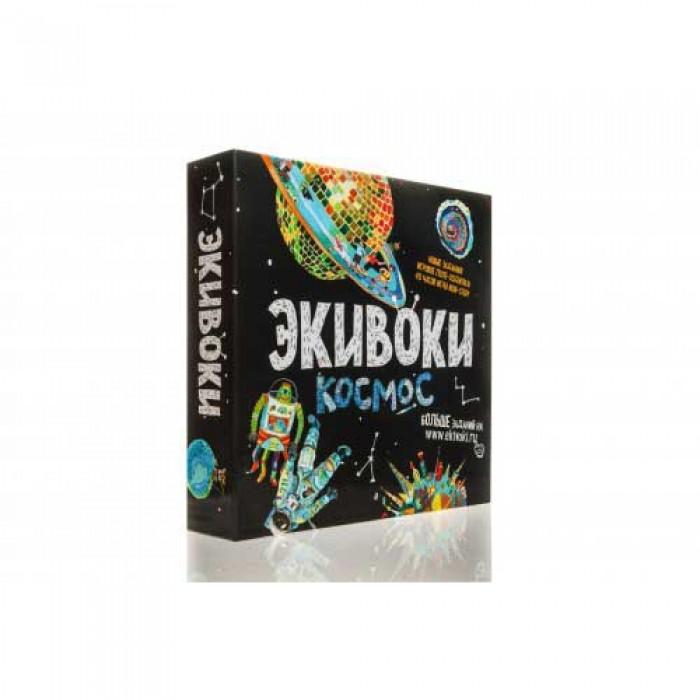 Настільна гра Еківоки. Космос