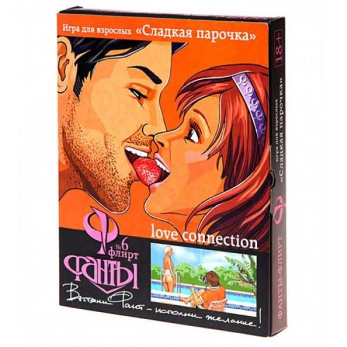 porno-eroticheskaya-igra