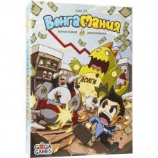 Настільна гра Вонгаманія. Бананова Економіка (Wongamania: Banana Economy)