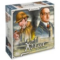 Настільна гра Холмс: Шерлок і Майкрофт (Holmes: Sherlock & Mycroft)