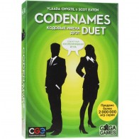 Настольная игра Кодовые Имена: Дуэт (Codenames: Duet)