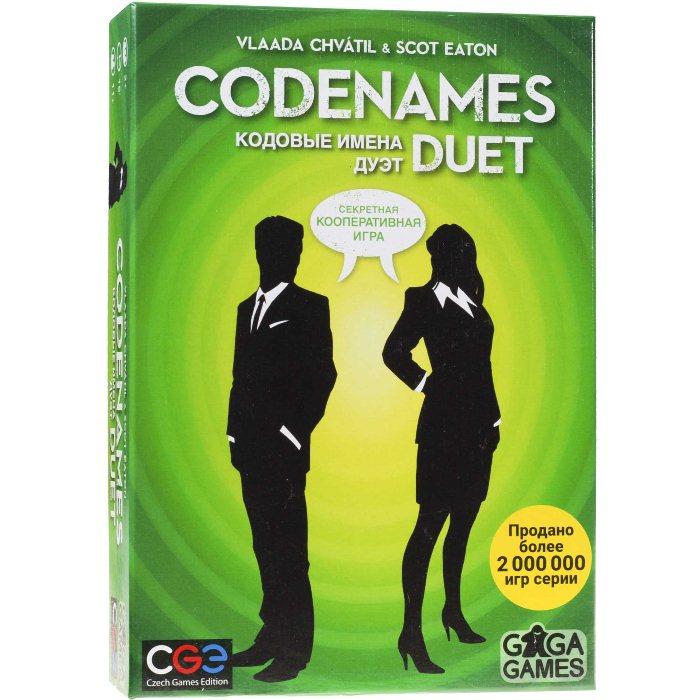 Настільна гра Кодові Імена: Дует (Codenames: Duet)