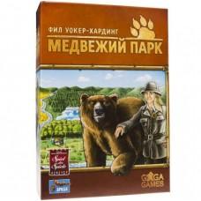 Настільна гра Медвежий парк