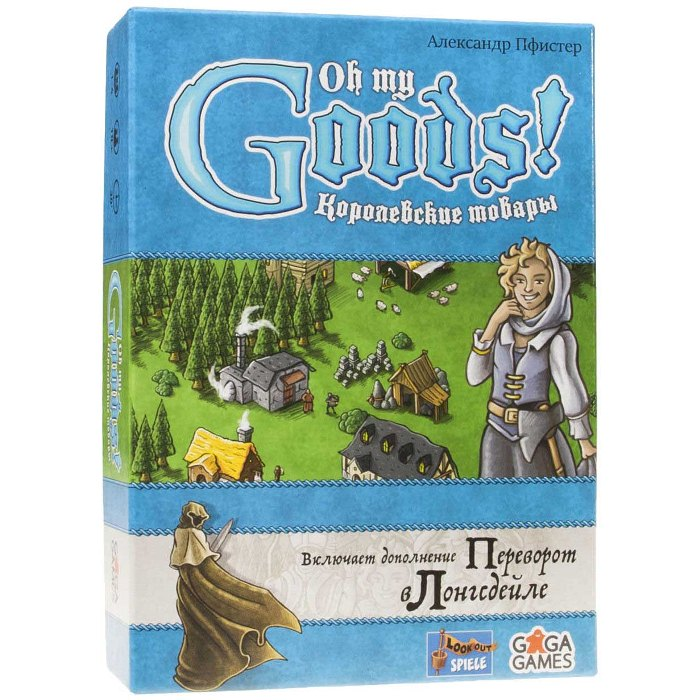Настільна гра Королівські товари (Oh My Goods !, Royal Goods)