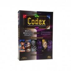 Настольная игра Codex: Белые против Фиолетовых (Орден Утренней Звезды против Конклава Вортоссов)
