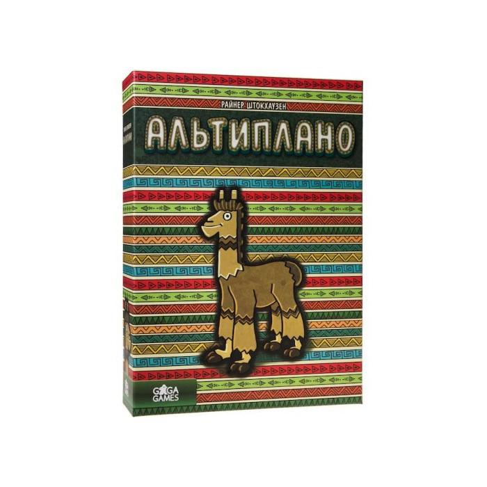 Настільна гра  Альтіплано (Altiplano)