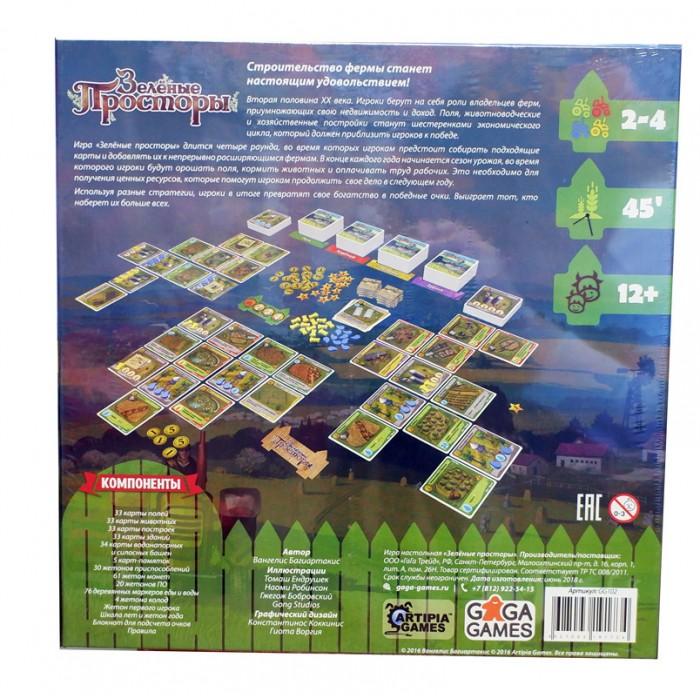 Настільна гра Зелені Простори (Fields of Green)