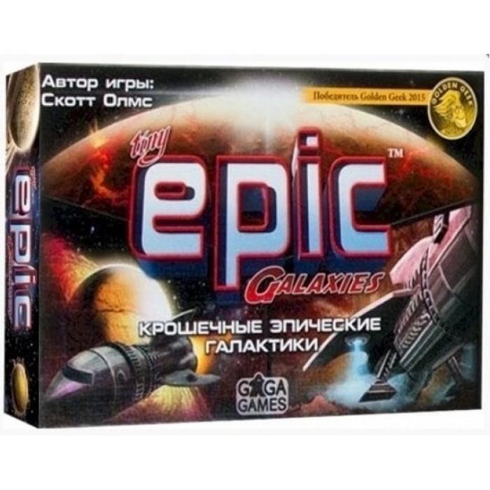 Настільна гра Крихітні Епічні Галактики