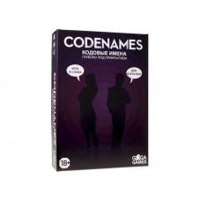 Настольная игра Кодовые имена: Глубоко под Прикрытием 18+