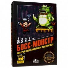 Настольная игра Босс-Монстр (Boss Monster: the Dungeon-Building Card Game)