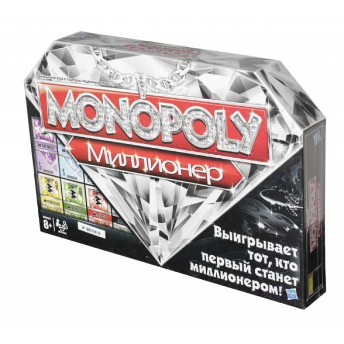 Настольная игра Монополия Миллионер (Hasbro)