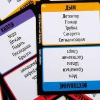 Настольная игра Табу (Taboo, Tabu)