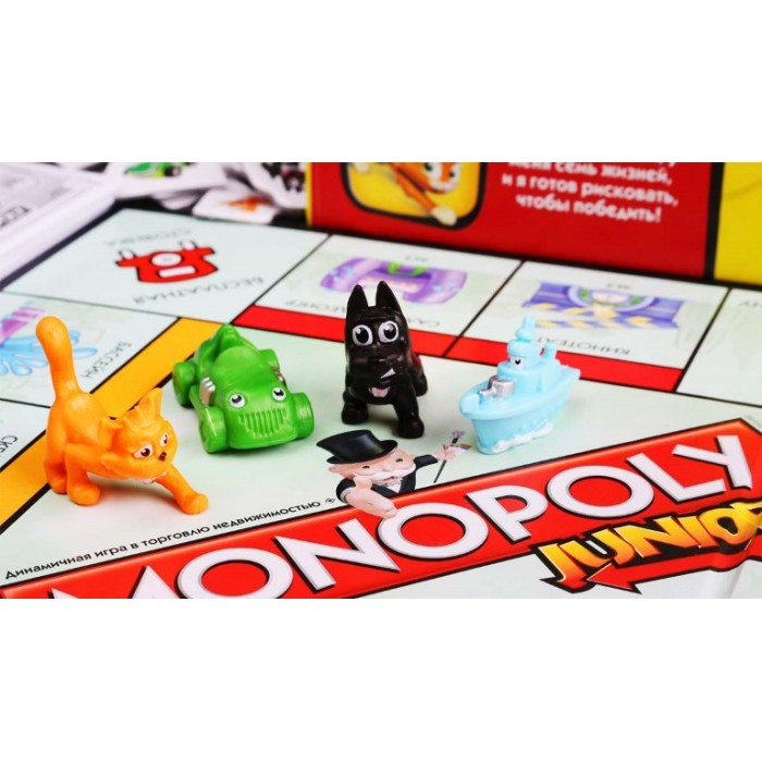 Настольная игра Моя первая монополия (Hasbro)