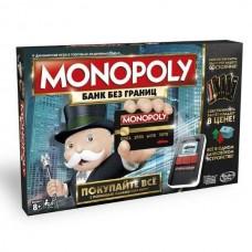 Настольная игра Монополия с банковскими картами