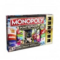 Настольная игра Монополия Империя Золотая версия