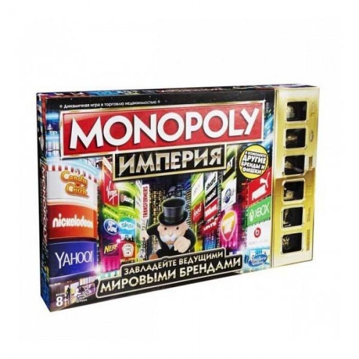 Настільна гра Монополія Імперія Золота версія