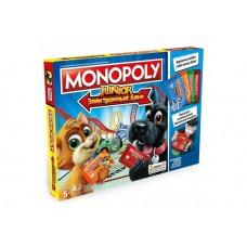 Настільна гра Монополія Юніор з банківськими картками