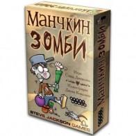 Настільна гра Манчкін Зомбі (Munchkin Zombies)