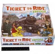 Настольная игра Ticket to Ride: Europe (Билет на поезд Европа)